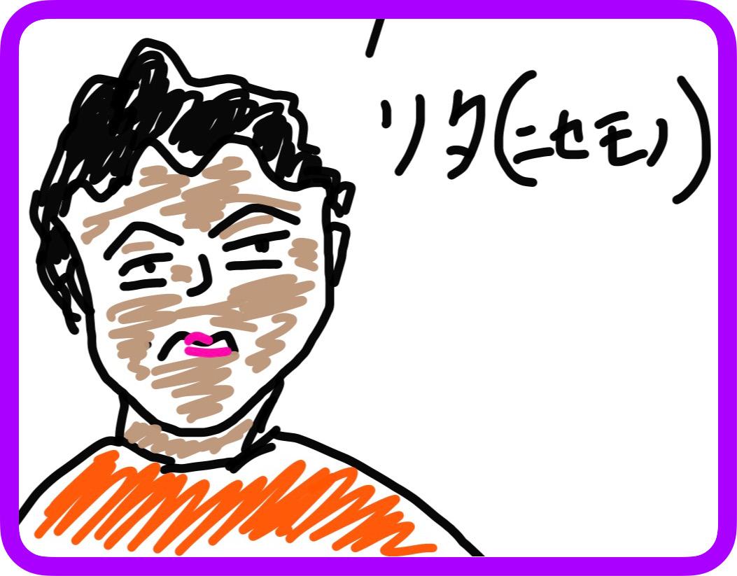 f:id:Shirohige:20200617161510j:plain