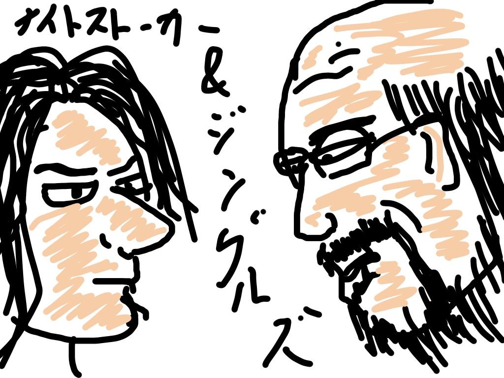 f:id:Shirohige:20200617185736j:plain