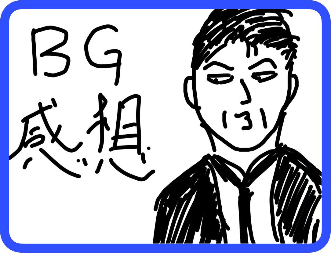 f:id:Shirohige:20200618223010j:plain