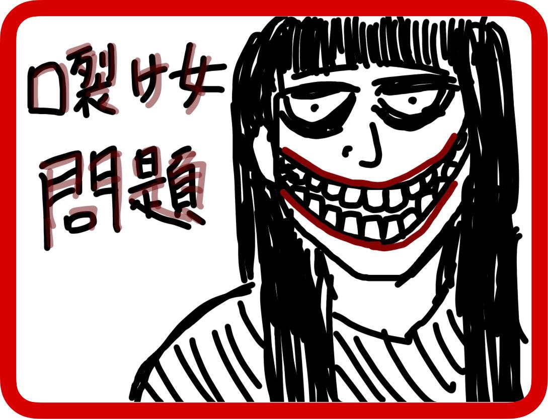 f:id:Shirohige:20200627012907j:plain
