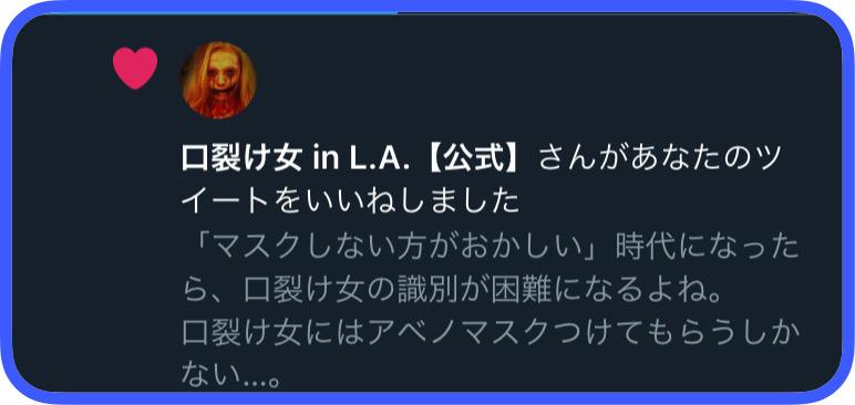f:id:Shirohige:20200629022724j:plain
