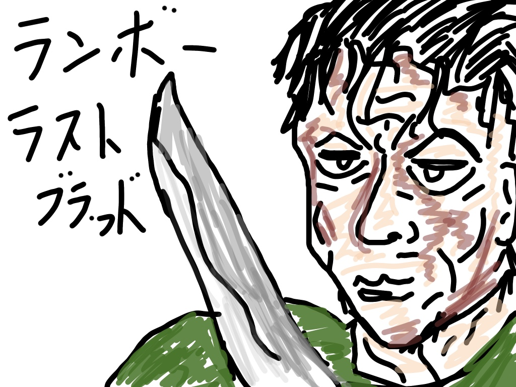 f:id:Shirohige:20200630015330j:plain