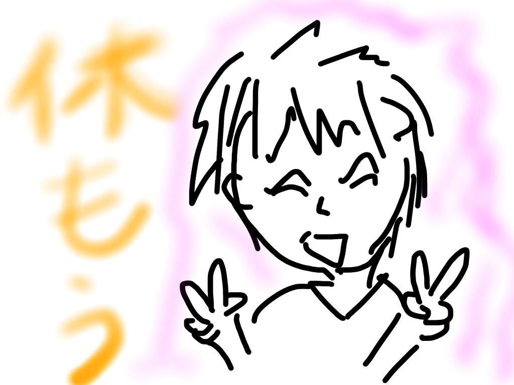 f:id:Shirohige:20201203152538j:plain