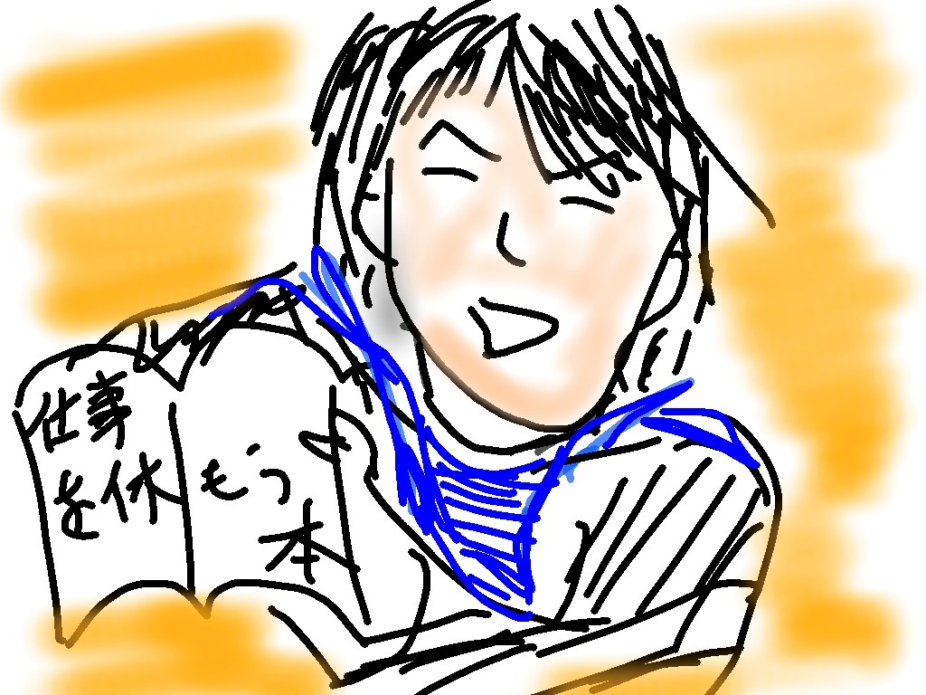 f:id:Shirohige:20201208143547j:plain