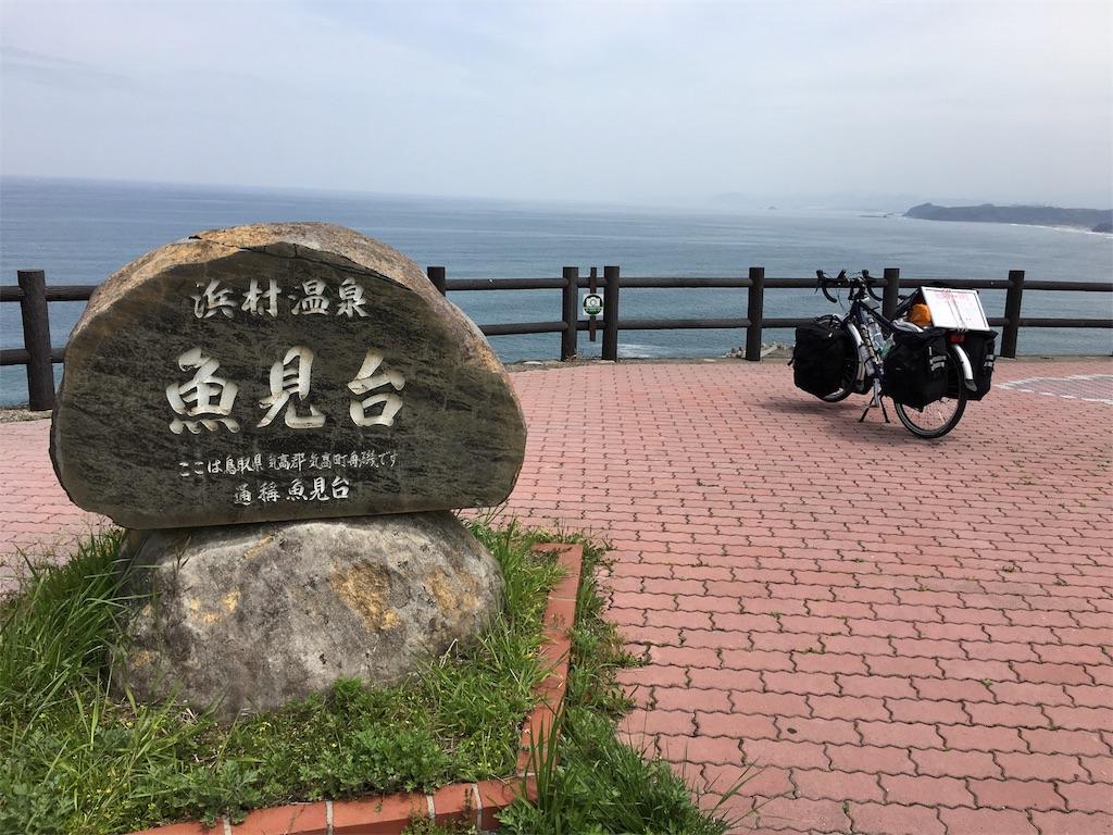 f:id:Shironori:20170421221907j:image