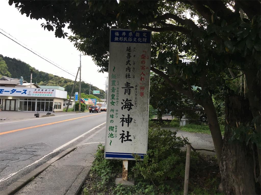 f:id:Shironori:20170426075111j:image