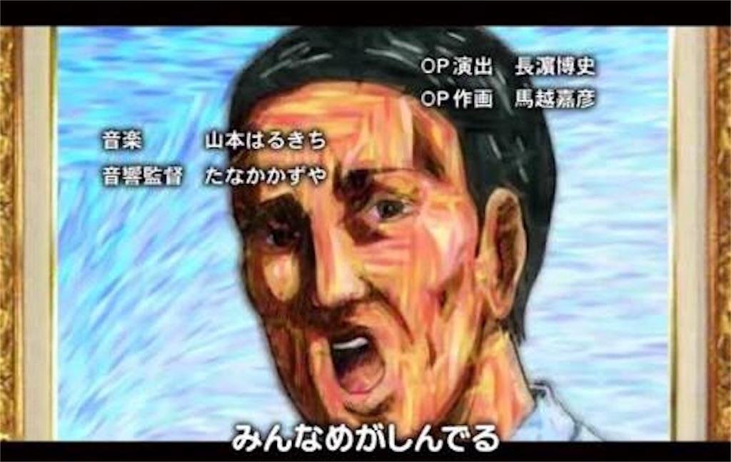 f:id:Shironori:20170501092725j:image