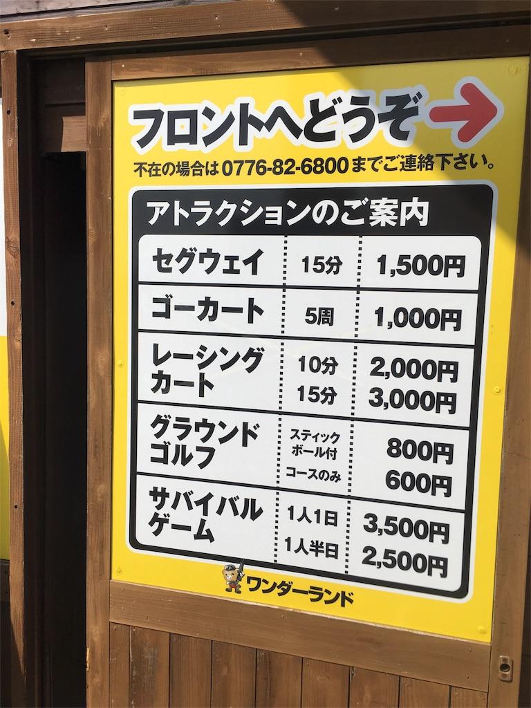 f:id:Shironori:20170501093021j:image