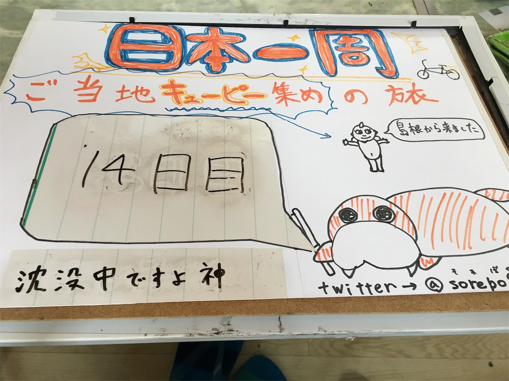 f:id:Shironori:20170502211125j:image