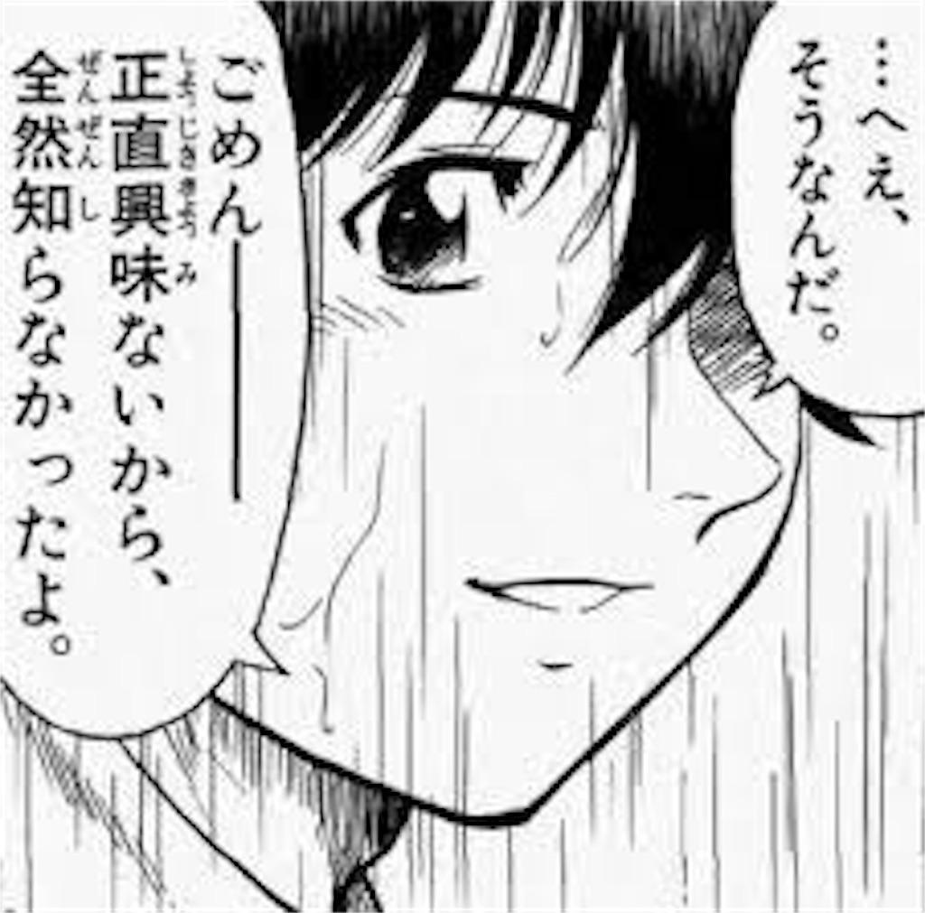 f:id:Shironori:20170505020307j:image