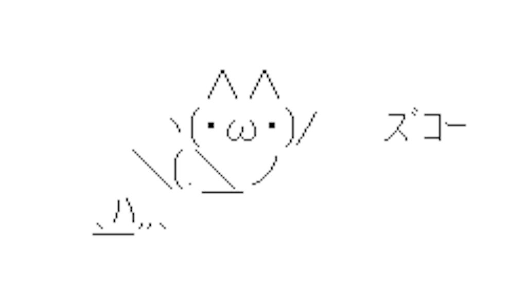 f:id:Shironori:20170506101738p:image