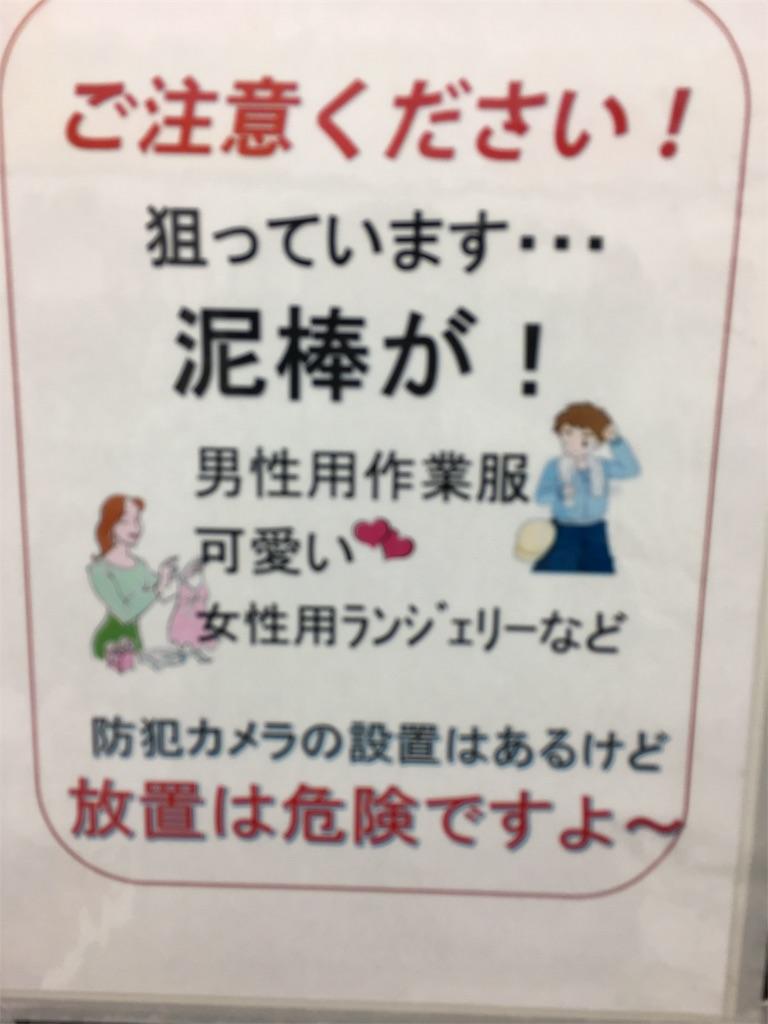 f:id:Shironori:20170506105936j:image