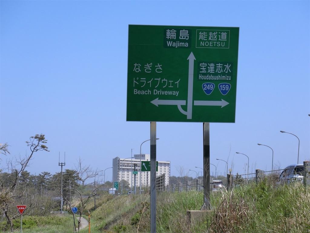 f:id:Shironori:20170508214412j:image