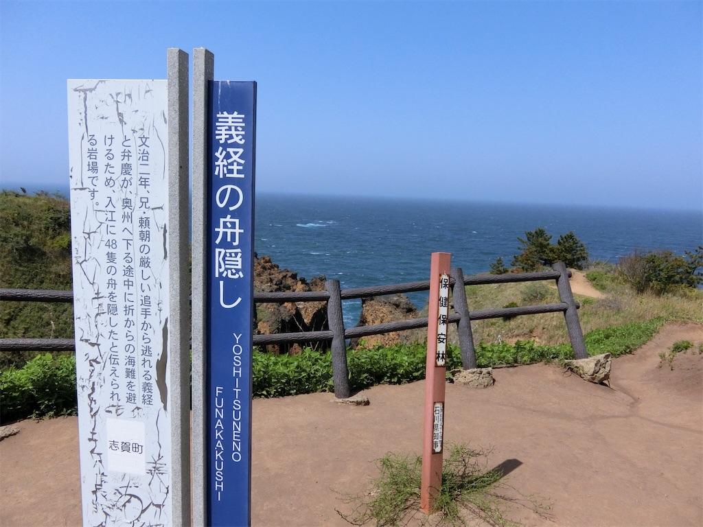 f:id:Shironori:20170511081222j:image