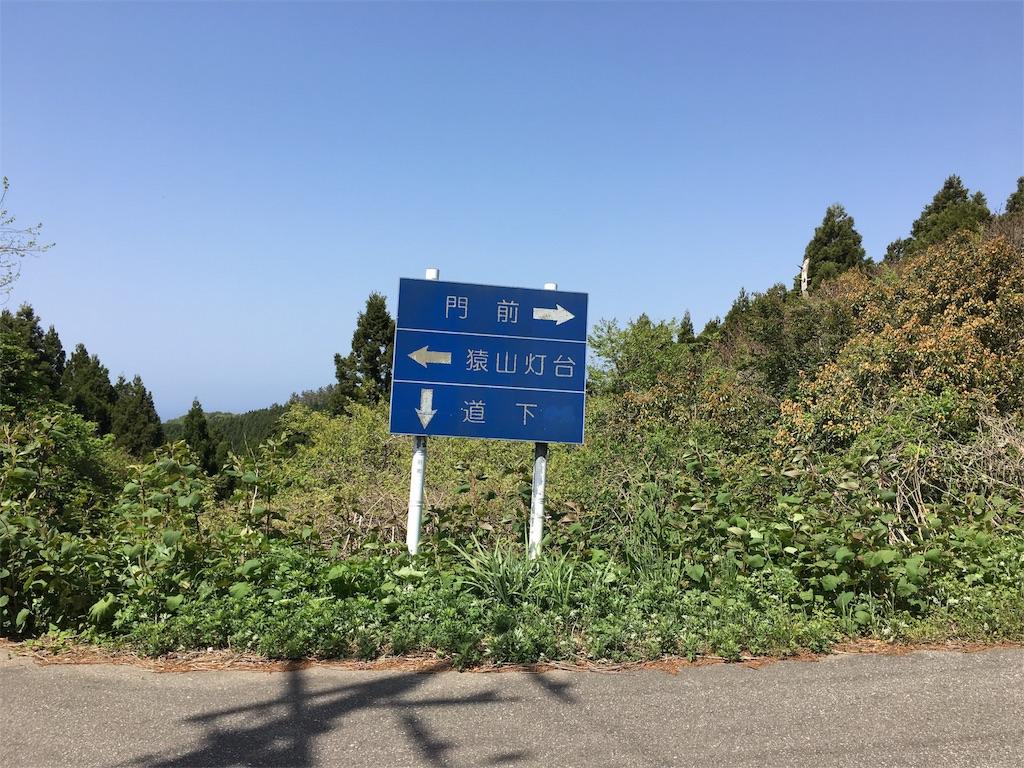 f:id:Shironori:20170511104809j:image