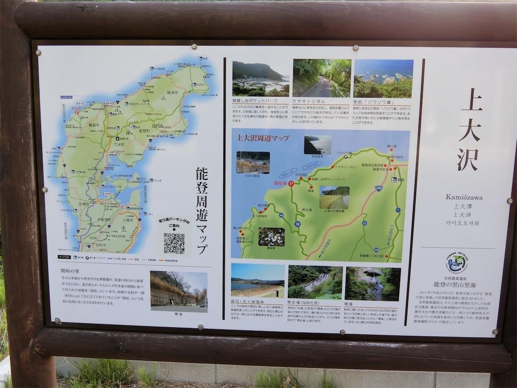 f:id:Shironori:20170511112017j:image