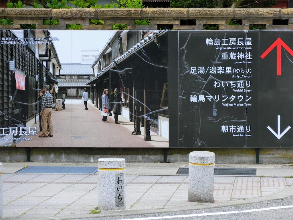 f:id:Shironori:20170511134740j:image