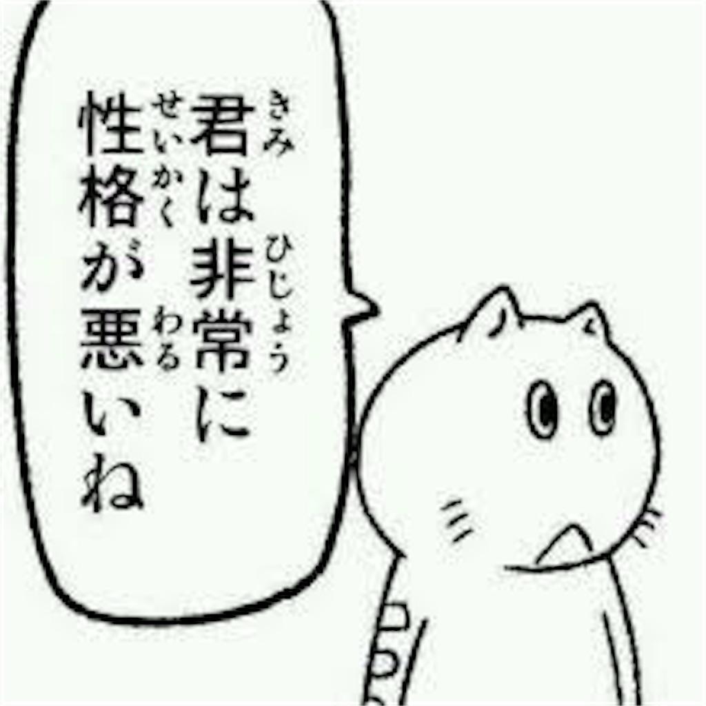 f:id:Shironori:20170511141556j:image