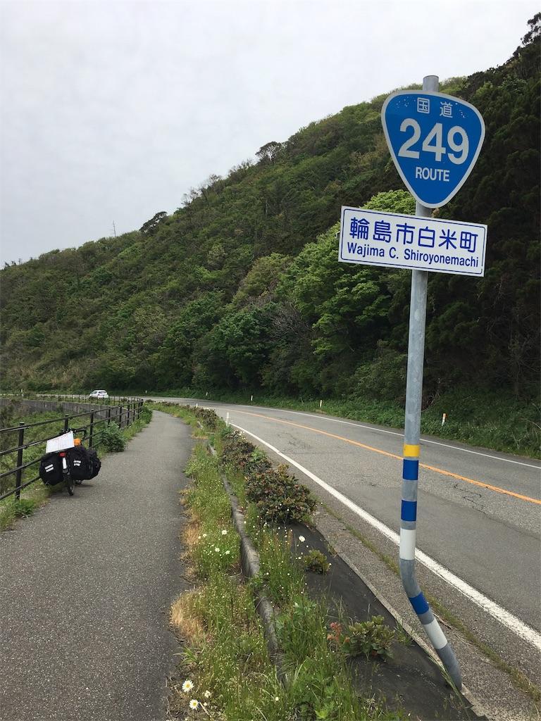 f:id:Shironori:20170511143348j:image