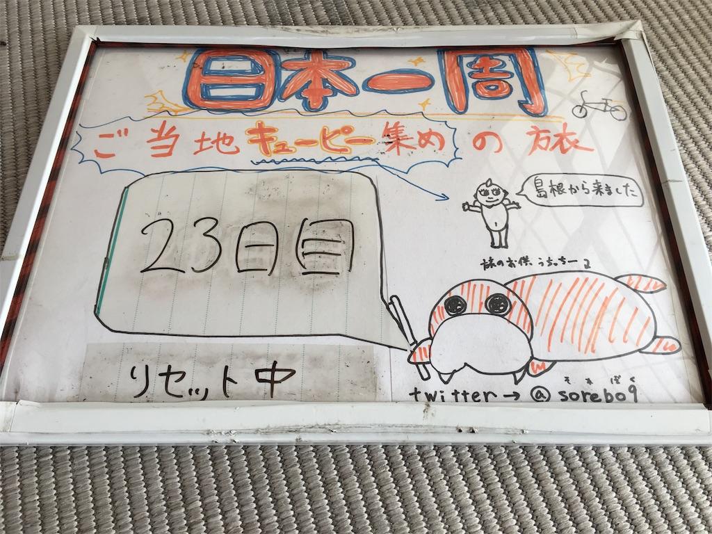 f:id:Shironori:20170511163356j:image