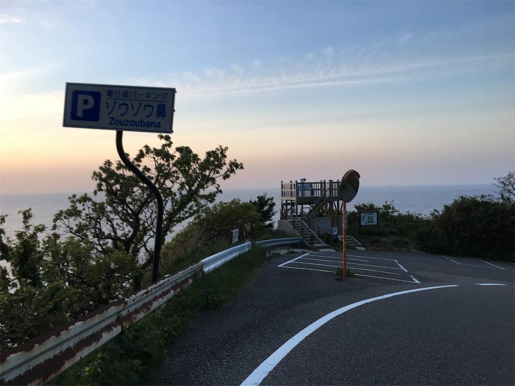 f:id:Shironori:20170512094212j:image