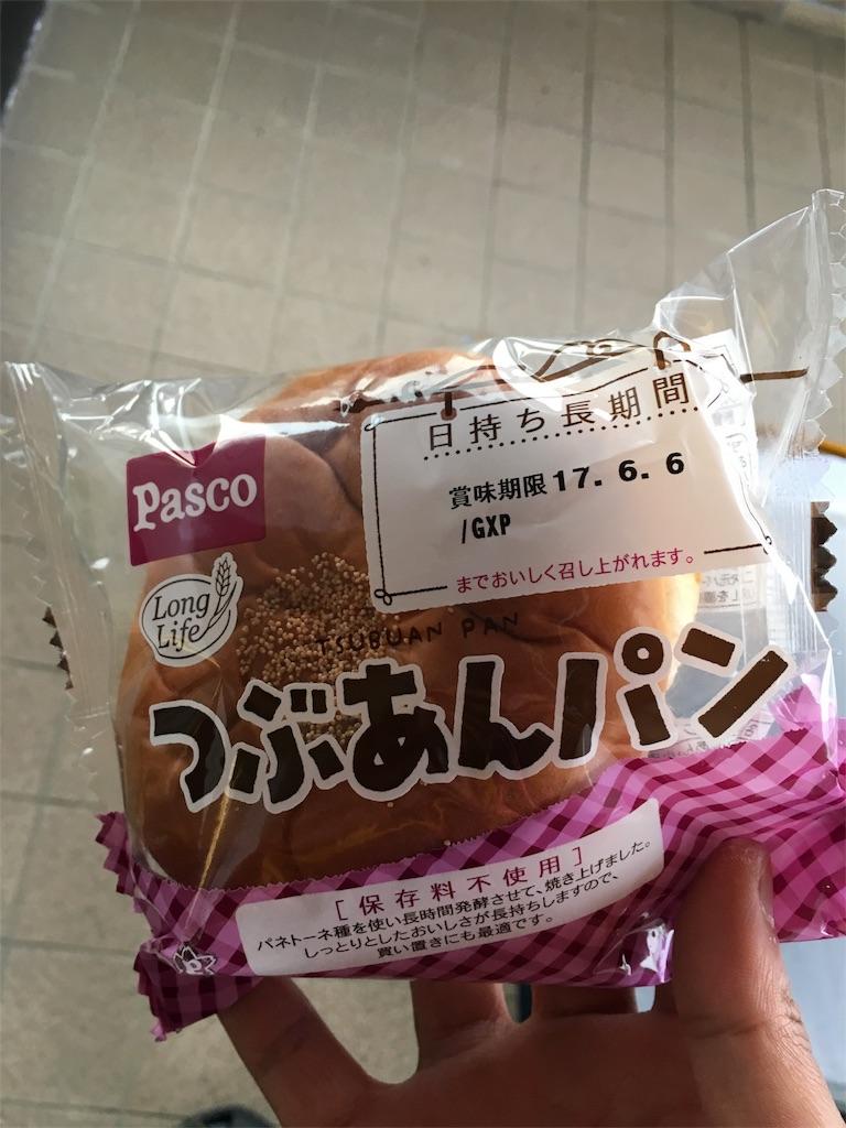 f:id:Shironori:20170514222654j:image