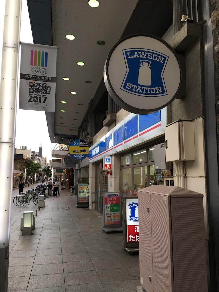 f:id:Shironori:20170517074750j:image