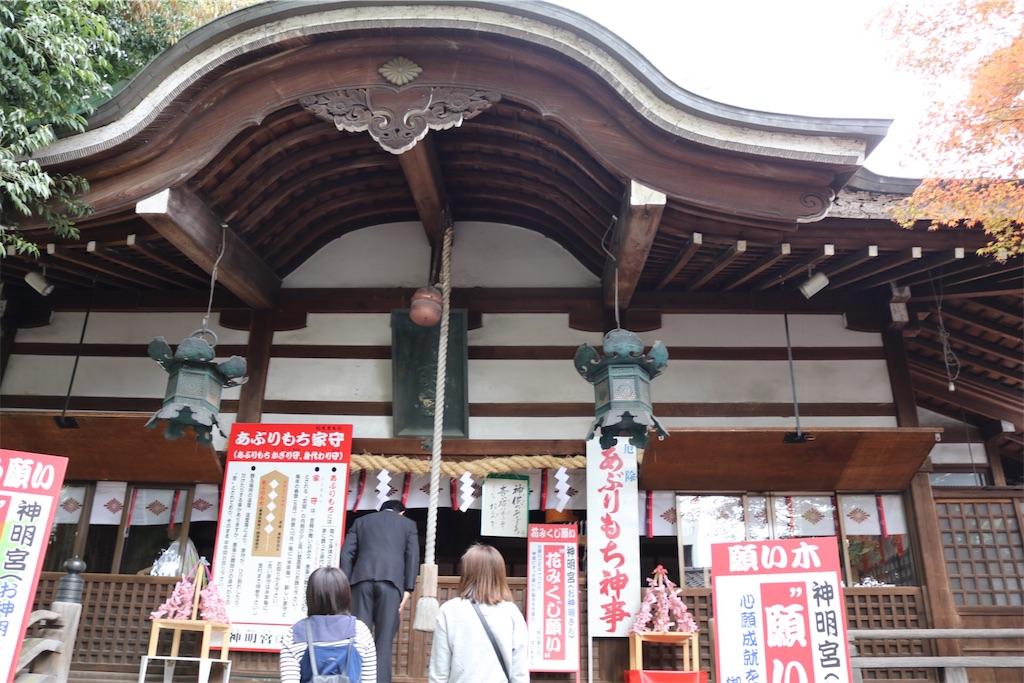 f:id:Shironori:20170517232052j:image