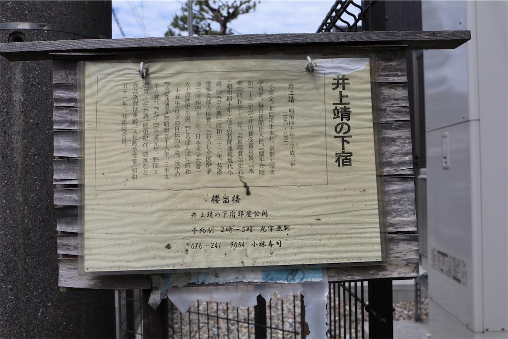 f:id:Shironori:20170517232733j:image