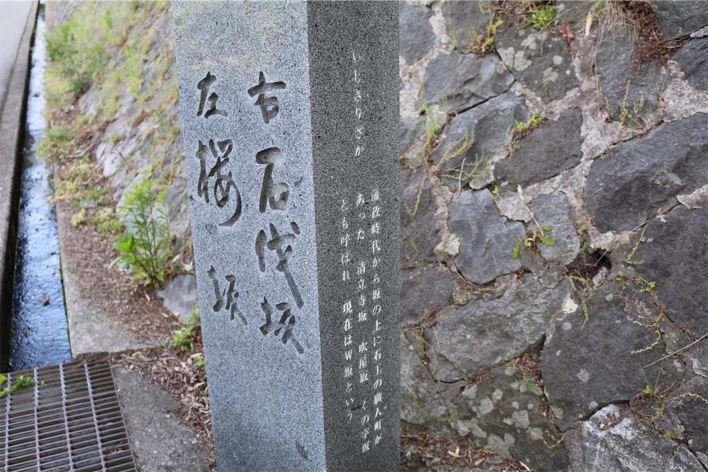 f:id:Shironori:20170517233407j:image