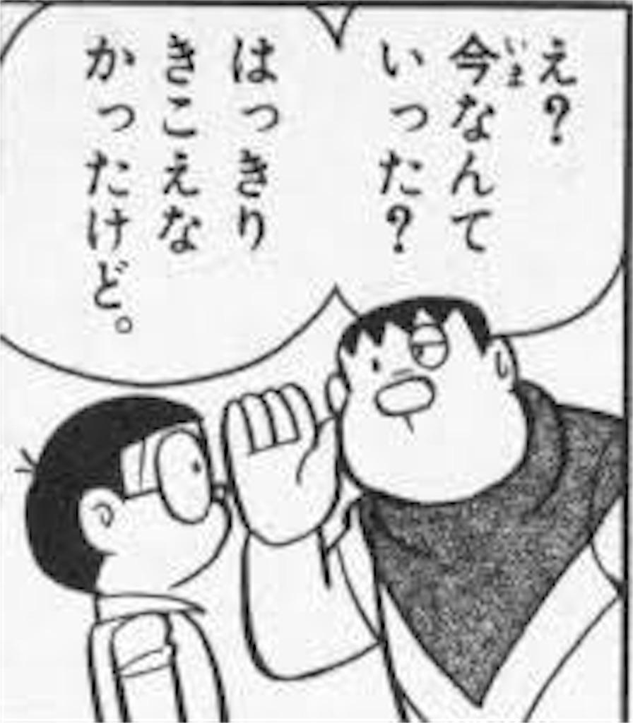 f:id:Shironori:20170519054705j:image