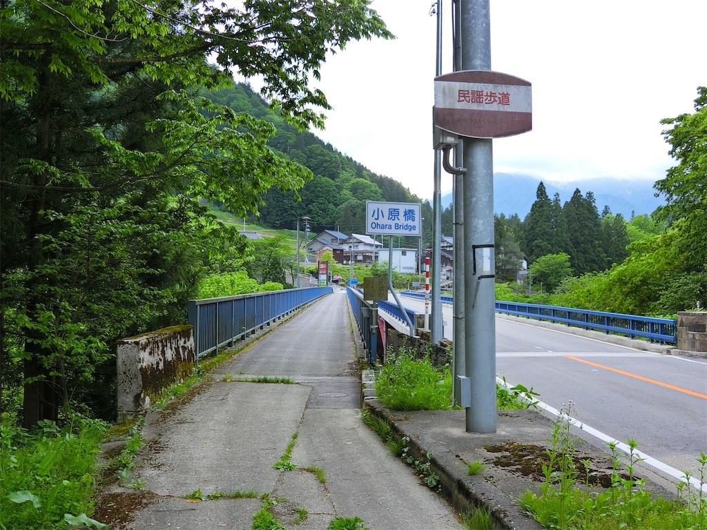 f:id:Shironori:20170519083620j:image
