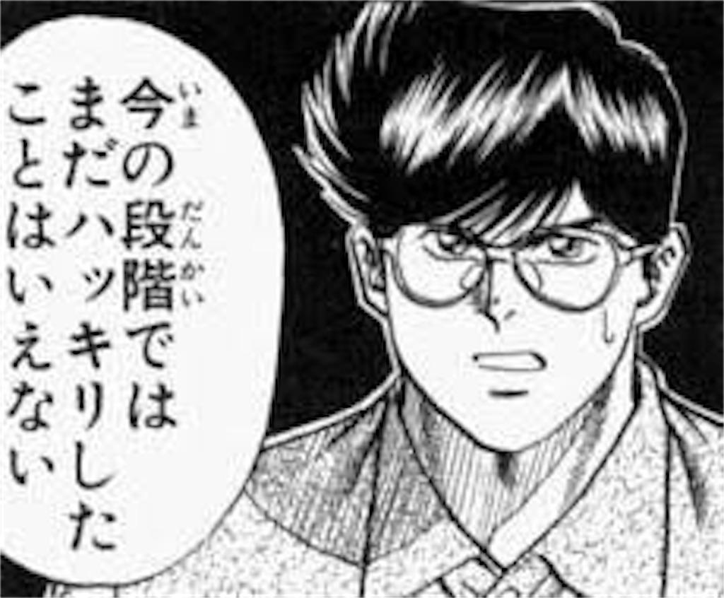 f:id:Shironori:20170520005743j:image