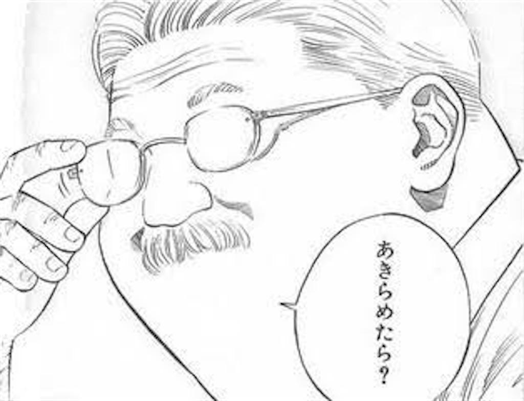 f:id:Shironori:20170523101151j:image