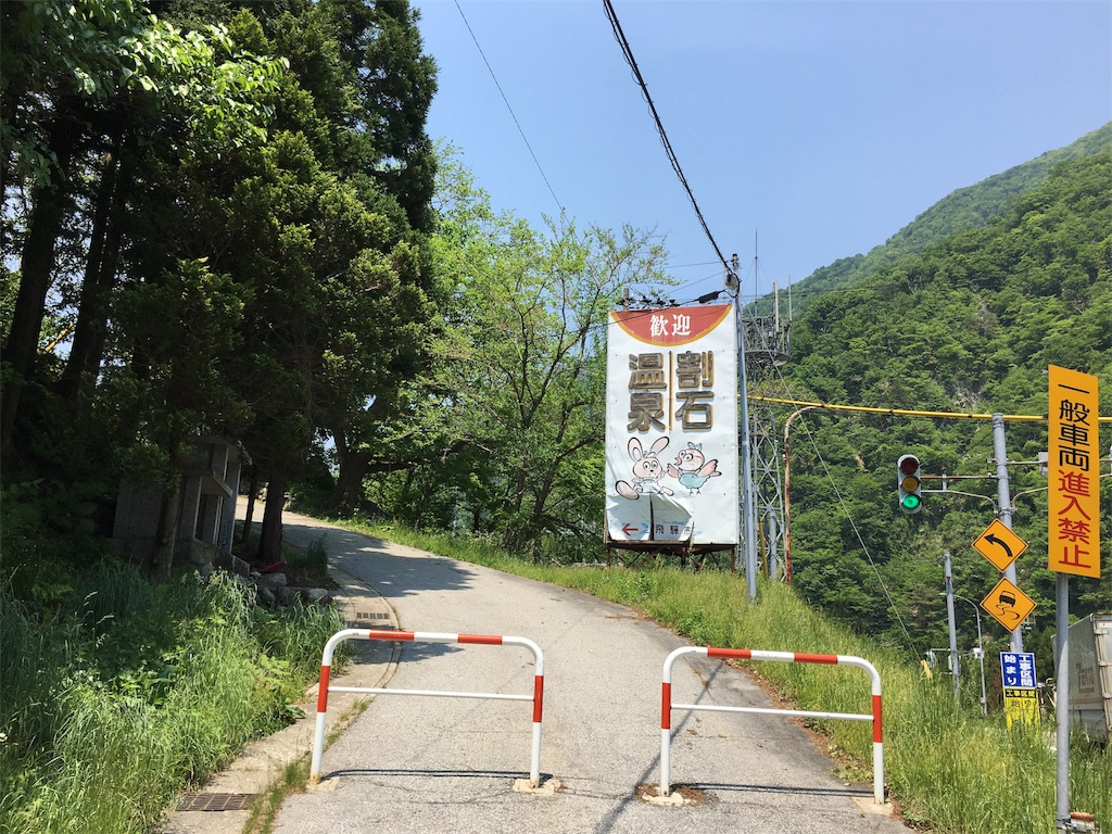f:id:Shironori:20170523101206j:image