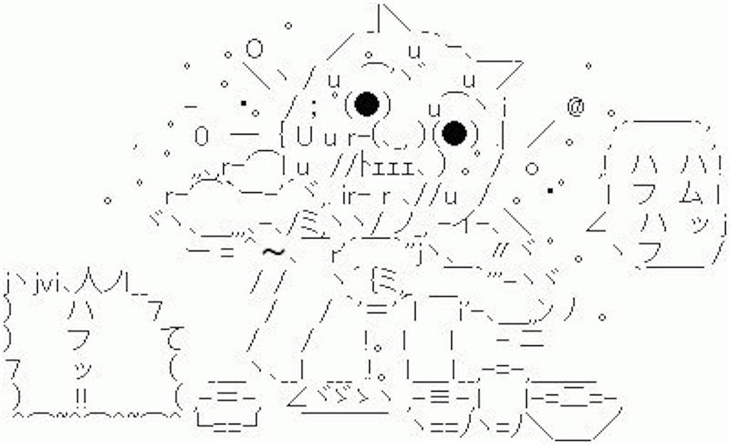 f:id:Shironori:20170523140759j:image