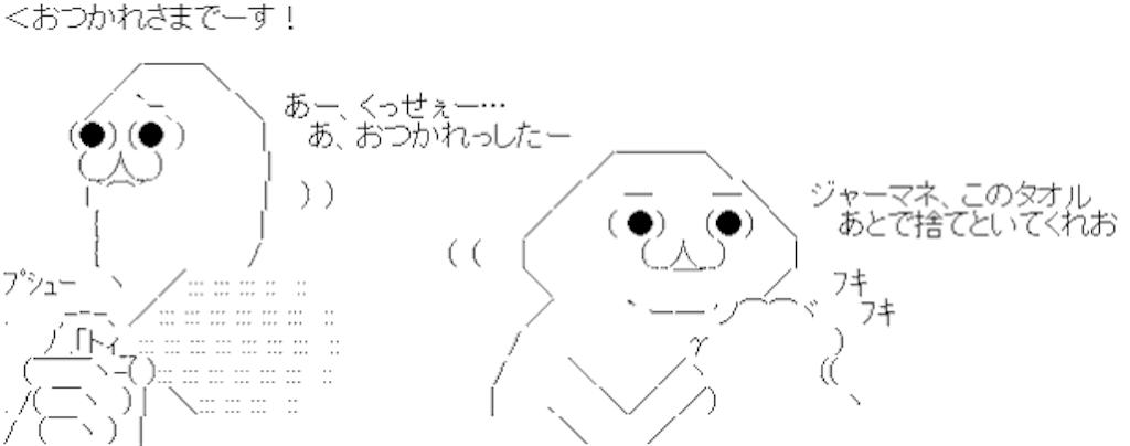 f:id:Shironori:20170524085955p:image