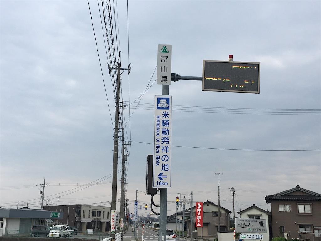 f:id:Shironori:20170524140848j:image