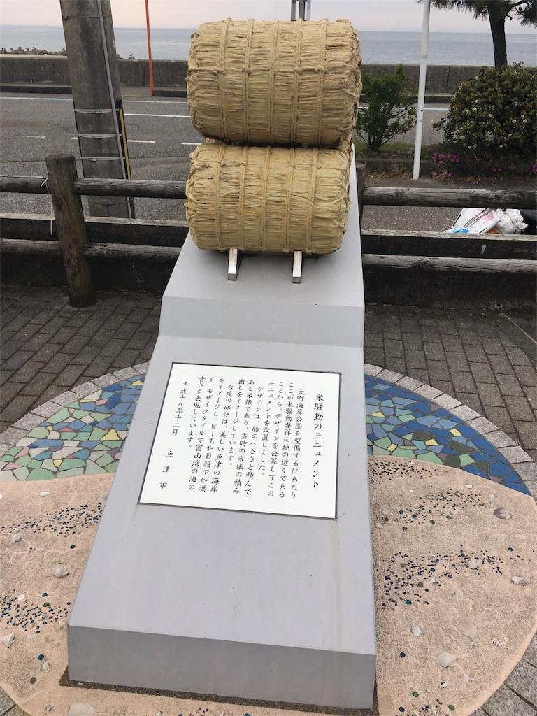f:id:Shironori:20170524140900j:image