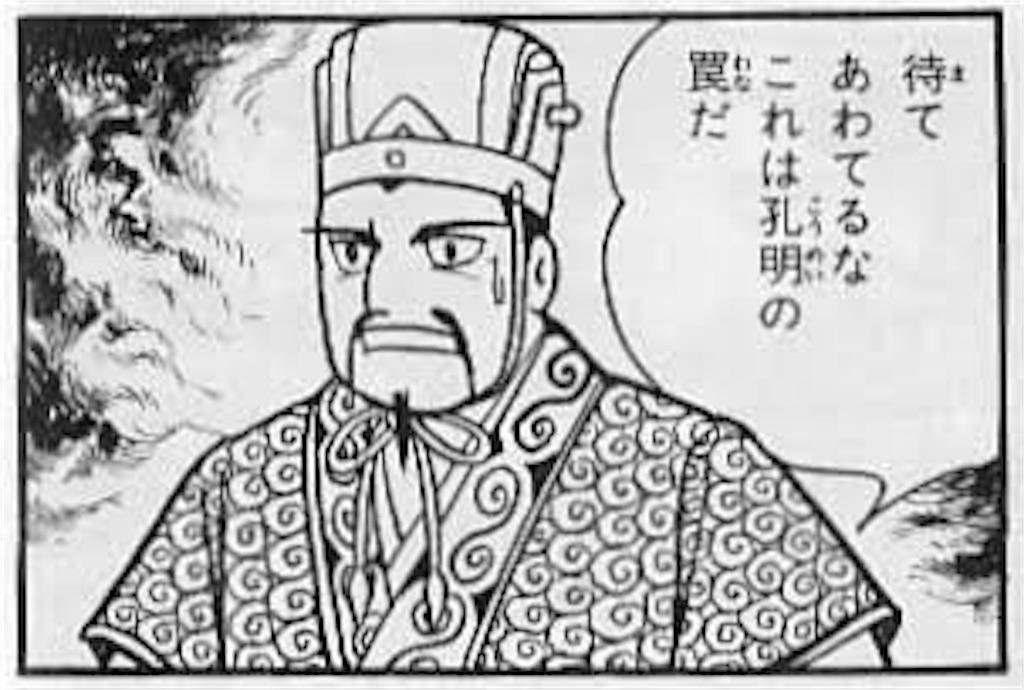 f:id:Shironori:20170525212419j:image