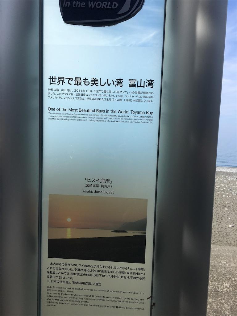f:id:Shironori:20170525220616j:image