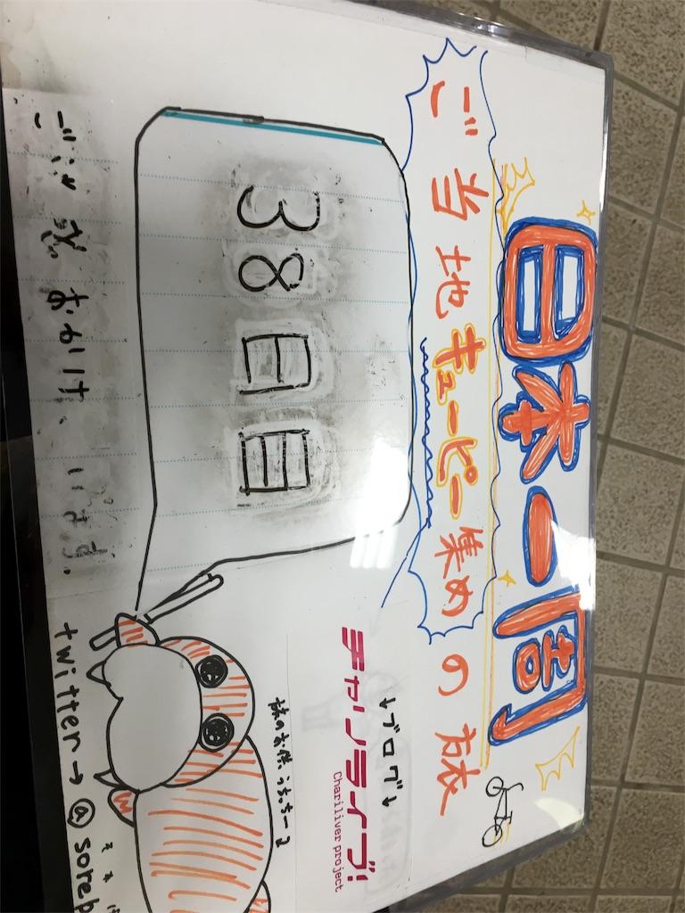 f:id:Shironori:20170526210635j:image
