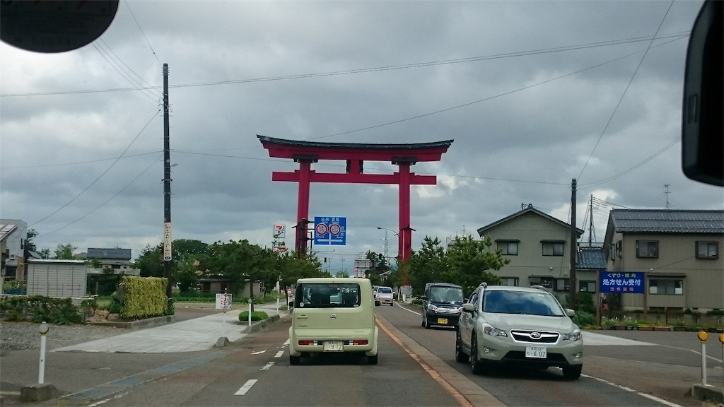 f:id:Shironori:20170529184522j:image