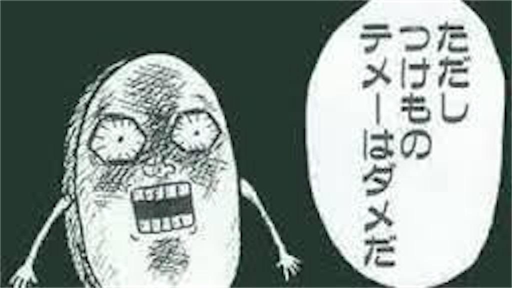 f:id:Shironori:20170529190058j:image