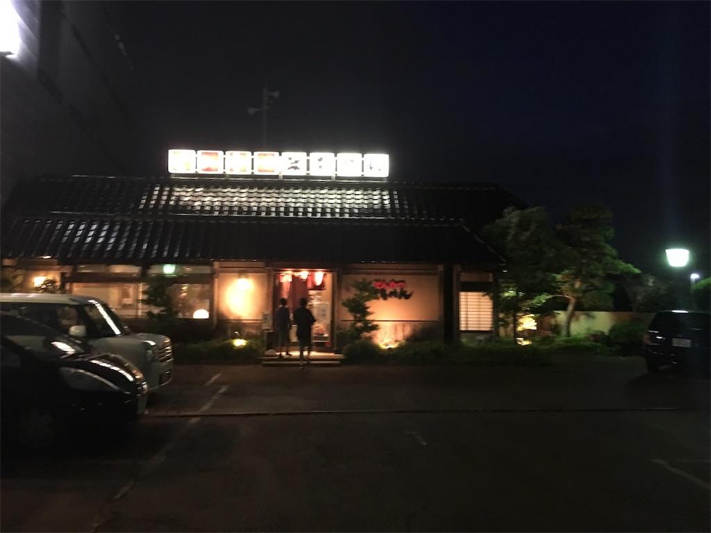 f:id:Shironori:20170602235021j:image