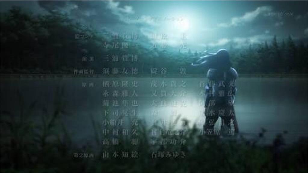 f:id:Shironori:20170605080138j:image