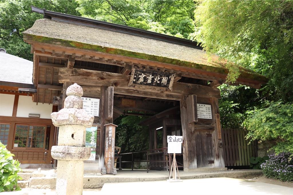 f:id:Shironori:20170605162859j:image