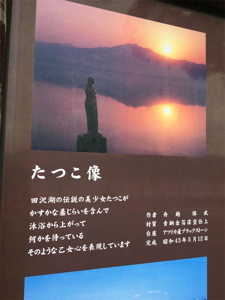 f:id:Shironori:20170611235304j:image
