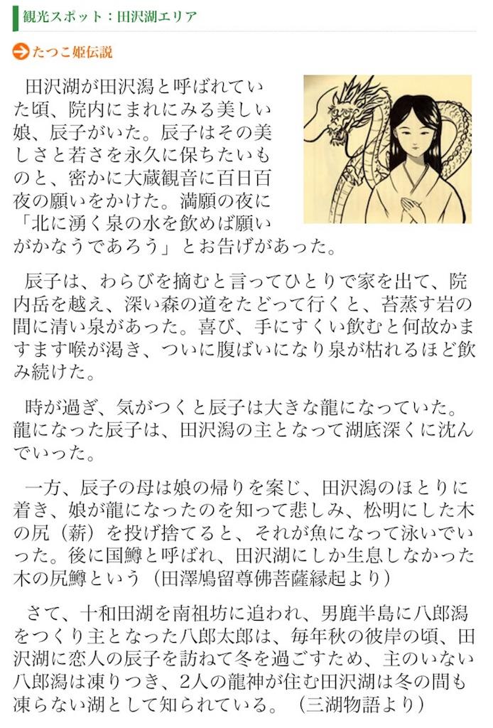 f:id:Shironori:20170611235348j:image