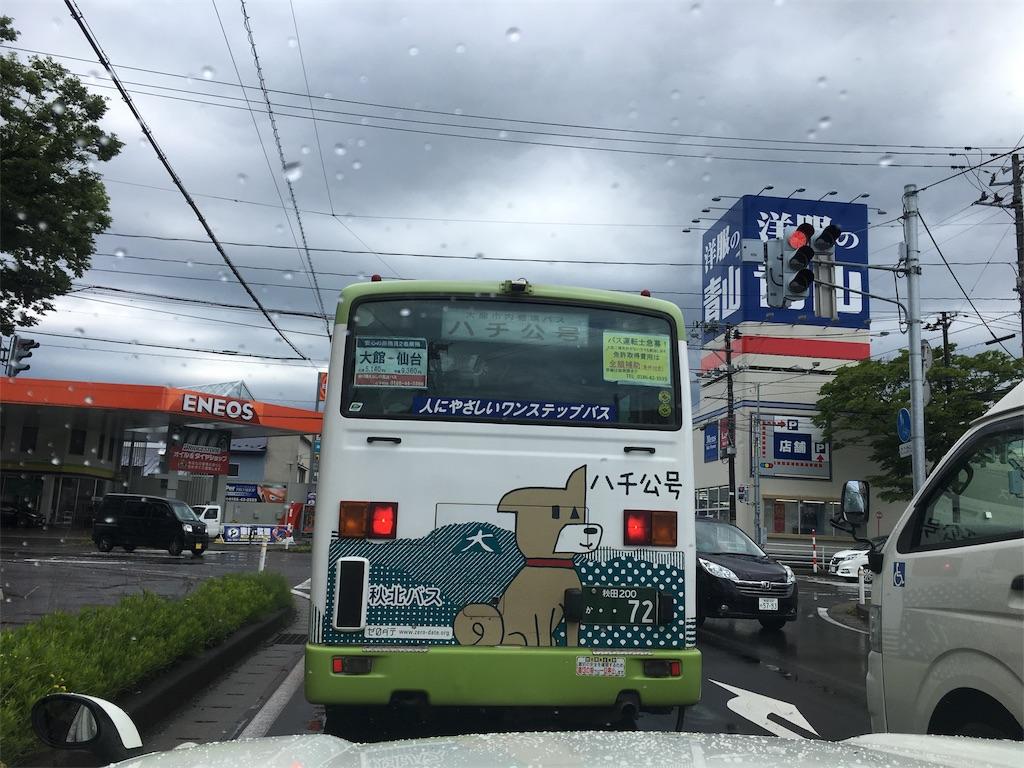 f:id:Shironori:20170613081411j:image